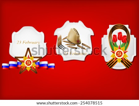 vector set of military objects, related to 23 February and Victory Day  - stock vector