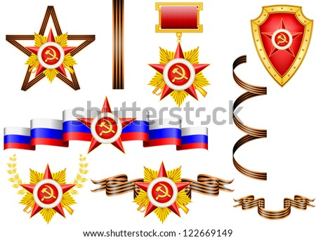 vector set of military objects, related to 23 of February and Victory Day - stock vector