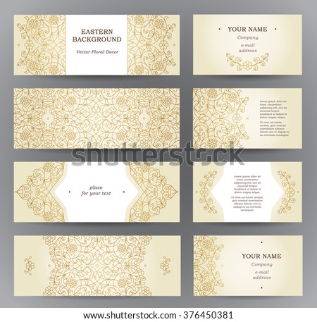 Vector set of ornate horizontal cards in oriental style. Line art Eastern floral decor. Template vintage frame for greeting card, business card. Labels and tags with place for text. - stock vector