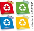 Vector set of Recycle note icons - stock vector