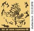 Vector set of rock painting-III - stock vector