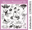Vector set of traditional Japanese ornaments and oriental decorative designs. - stock photo