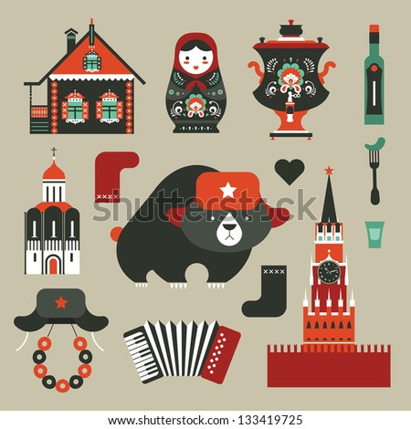 Vector set of various stylized russian icons - stock vector