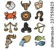 vector set of zodiac icon  - stock vector