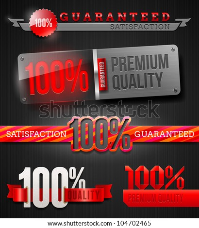 Vector set -  signs and emblems of 100% high quality labels - stock vector