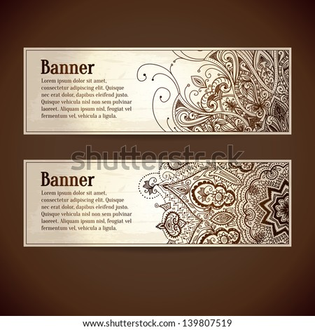 Vector set: vintage banners with lace ornaments, flowers and text area. Abstract vector backgrounds can be for header design for web sites, blank design, textile, printing, wedding cards, invitations - stock vector