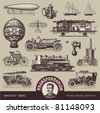 vector set: vintage means of transportation - variety of old-fashioned illustrations - stock photo