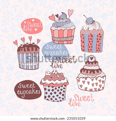 Vector set with decorated sweet cupcakes  - stock vector