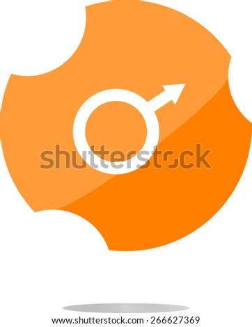 vector sex web glossy icon, web button isolated on white - stock vector
