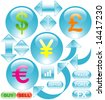 Vector Shiny Aqua Fluid Currency Exchange Design Elements Set - stock photo