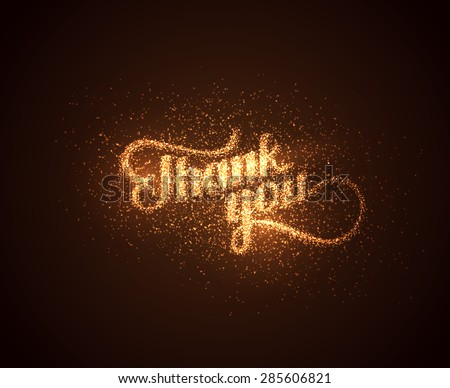 vector shiny illustration of Thank You label with glowing golden sparkles. lettering composition  - stock vector
