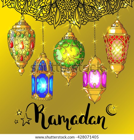 Vector shiny Ramadan card. Arabic glowing lanterns. Islamic holiday background. Ink handwritten inscription Ramadan Kareem. Brush lettering. Calligraphy. Golden greeting card. Islamic arabic ornament.