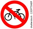 Vector sign no bicycle - stock vector