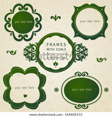 Vector simple framework in Victorian style. Element for design. You can place the text in an empty frame. It can be used for decorating of invitations, greeting cards, decoration for bags and clothes. - stock vector