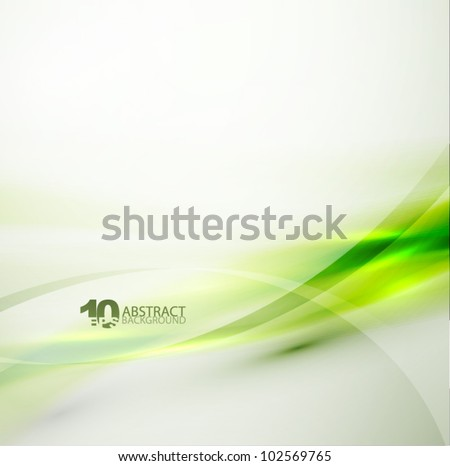Vector smooth green wave background - stock vector