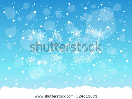 Vector snow background. Falling snowflakes. 2017