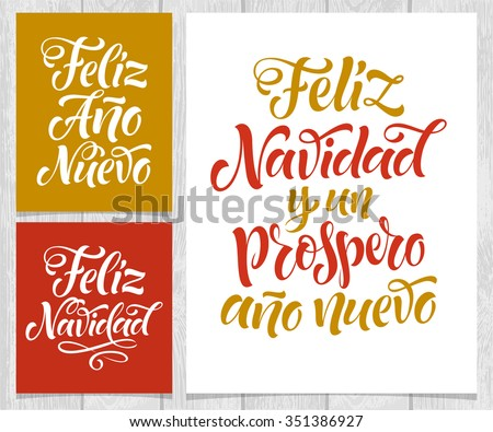 Vector spanish christmas cards on wood stock vector 351386927 vector spanish christmas cards on wood backgroundrry christmas and happy new year text in m4hsunfo