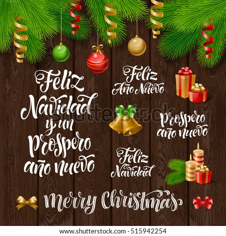 Vector Spanish Merry Christmas Happy New Stock Vector 515942254 ...