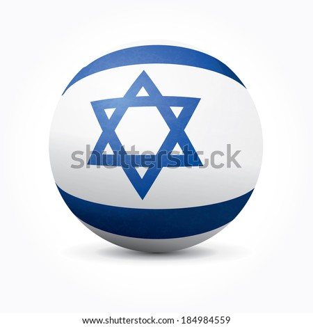 Vector sphere with Israeli flag. - stock vector
