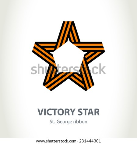 Vector Star for Victory Day made of St. George ribbon. Isolated on white background - stock vector