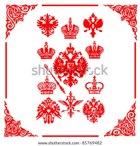 vector State vintage Emblem of Russia  with crowns in frame - stock vector