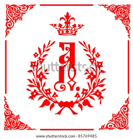 vector State vintage Emblem  with crown in frame - stock vector