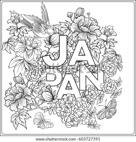 Vector Stock Illustration With Japanese Peony And Wild Roses Bird Butterfly Word Japan