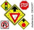 Vector Street Signs - stock vector