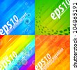 Vector stripe background abstract square, set of four - stock vector