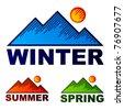 vector striped winter summer spring mountains - stock vector