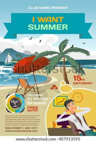 Vector summer party invitation lounge dreaming office worker. Umbrella, palm tree and lounge on a beach in summer to posters, invitations or flyers. Vector template flat summer party poster.
