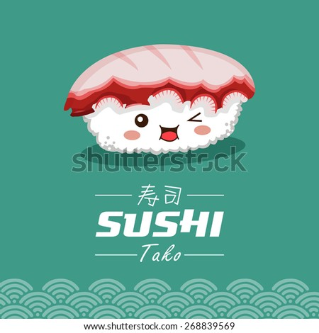 Vector sushi cartoon character illustration. Tako means filled with cooked octopus. Chinese word means sushi. - stock vector