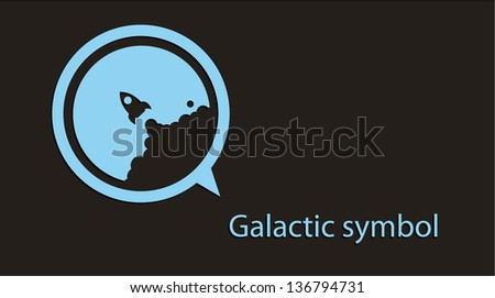Vector symbol of the flying missiles - stock vector