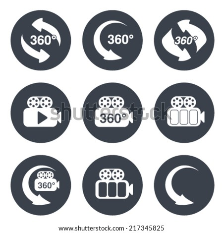 Vector symbols for virtual tour, circle grey labels - buttons with arrows and camera - stock vector