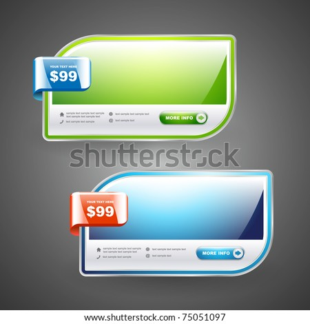 Vector template special offer banner. Label invite for sale. - stock vector