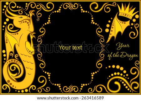 vector template with sign chinese horoscope in black and gold colors - dragon - stock vector
