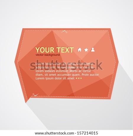 Vector text box - stock vector