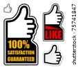 vector thumb up satisfaction guaranteed label - stock vector