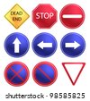 Vector Traffic Sign set - stock photo