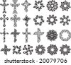 Vector Tribal tattoo set Cross, Sun, Flame Designs - stock vector