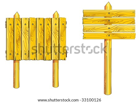 Vector. Two isolated wood boards on white background - stock vector