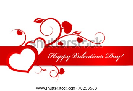 Vector. Valentine card heart ornament. Fresh creative solution to use in valentine's day / wedding greetings, invitation, background, advertisement design. - stock vector
