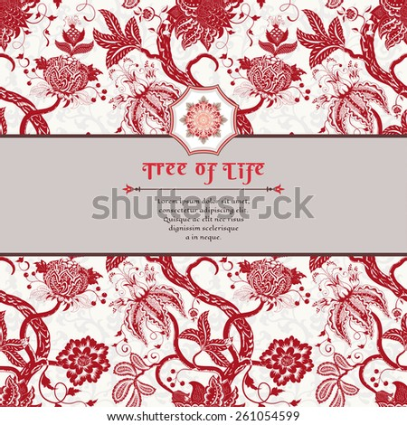 Vector vintage card. Silhouette tree branches and fantastic flowers. The motives of the paintings of ancient Indian fabrics. Tree of Life collection. Place for your text.  - stock vector