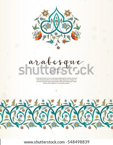 Vector Vintage Decor; Ornate Seamless Border For Design Template. Eastern  Style Element. Luxury