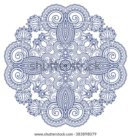 Vector vintage floral decorative pattern for design, print, embroidery. - stock vector