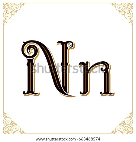 Vector Vintage Font Letter N And Monogram In The Calligraphic Style Qualitative Manual Work