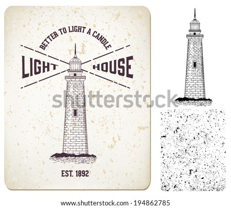 """Vector. vintage label """"lighthouse"""" - stock vector"""