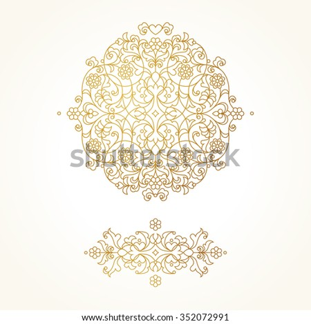 Vector vintage pattern in Eastern style. Ornate floral element for design. Ornament pattern for wedding invitations, birthday and greeting cards. Traditional outline decor. Circle illustration. - stock vector
