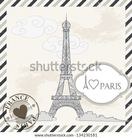 Vector Vintage Postcard with ornate Eiffel Tower and postage-stamp - stock vector