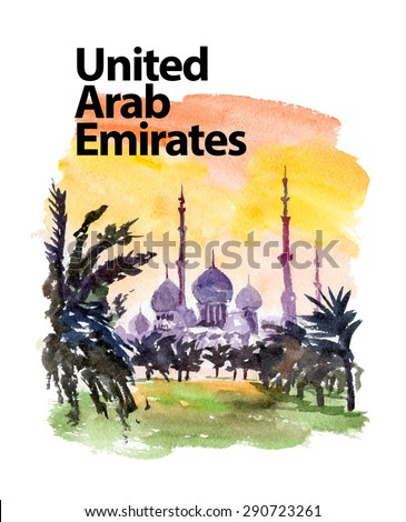 Vector watercolor illustration of United Arab Emirates garden view on sunset. Abu Dhabi park, sightseeings, text place. UAE painting. Warm memory postcard design, graphic design, book illustration. - stock vector